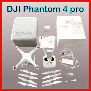 DJI社製ドローン Phantom 4 pro / ファントム4プロ(ホビーラジコン)