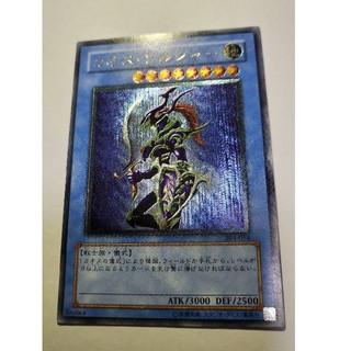 コナミ(KONAMI)の遊戯王カオスソルジャー レリーフ 美品(シングルカード)