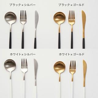 1番大人気!!新品ホワイトゴールドディナーフォーク4本あります(カトラリー/箸)