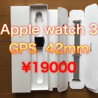 アップル(Apple)のApple  watch  series3 GPS ミラネーゼループ(腕時計(デジタル))