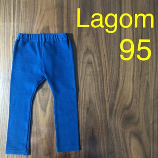 ラーゴム(LAGOM)の★新品★Samansa Mos2 Lagom ストレッチパンツ 95㎝(パンツ/スパッツ)
