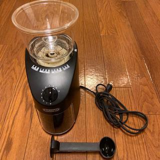 デロンギ(DeLonghi)のDelonghi コーン式コーヒーグラインダー(電動式コーヒーミル)