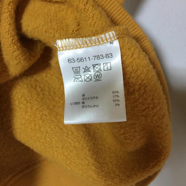 DOUBLE.B(ダブルビー)のミキハウス ダブルビー  裏起毛トレーナー キッズ/ベビー/マタニティのキッズ服男の子用(90cm~)(Tシャツ/カットソー)の商品写真