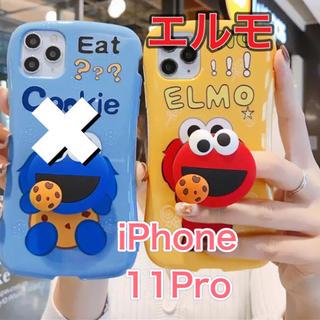 セサミストリート(SESAME STREET)のiPhone11Pro シリコンケース エルモ(iPhoneケース)