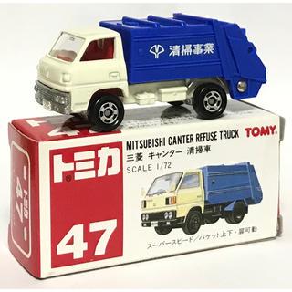 トミカ 三菱キャンター 清掃車