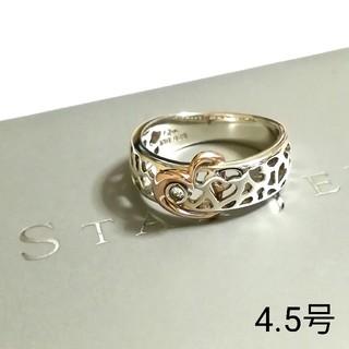 スタージュエリー(STAR JEWELRY)のスタージュエリーK10&シルバーピンキーリング 4.5号 (美品)(リング(指輪))
