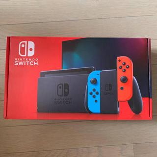 新品 未開封 Nintendo Switch 本体(家庭用ゲーム機本体)