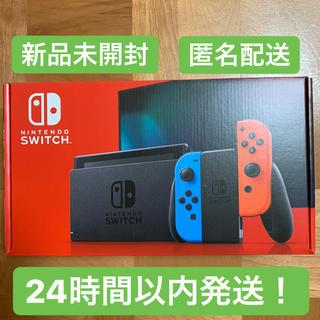 ニンテンドースイッチ(Nintendo Switch)のニンテンドースイッチ本体 新モデル(家庭用ゲーム機本体)
