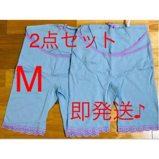 (新品)マタニティ ガードル 2点セット M