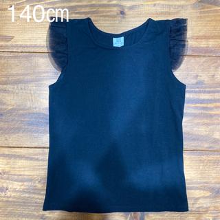 黒タンクトップ140㎝(Tシャツ/カットソー)