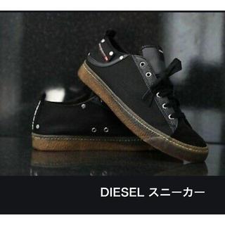 ディーゼル(DIESEL)の新品 DIESEL メンズ スニーカー(スニーカー)