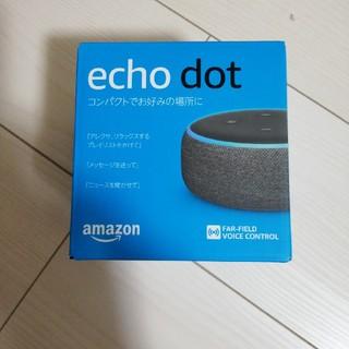 Echo Dot エコードット 第3世代 スマートスピーカー Alexa