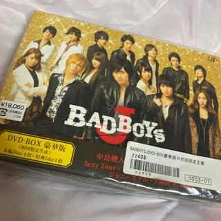 Johnny's - BAD BOYS J DVD-BOX 豪華版<初回限定生産> DVD