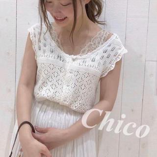 who's who Chico - 夏♡ 透かし柄ニットタンク ヘザー ナイスクラップ スナイデル kbf