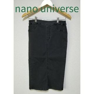 ナノユニバース(nano・universe)のナノ・ユニバース タイトスカート グレー(ひざ丈スカート)