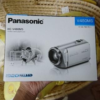 Panasonic - Panasonic HC-V480MS