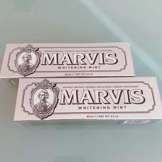 マービス(MARVIS)のMARVIS マービス ホワイト 85ml 2本セット(歯磨き粉)