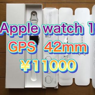 アップル(Apple)のApple  watch serise1 42mm GPS(腕時計(デジタル))
