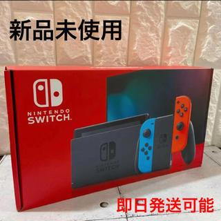 ニンテンドウ(任天堂)の【新品】Nintendo Switch  任天堂スイッチ 本体 ネオンカラー(家庭用ゲーム機本体)