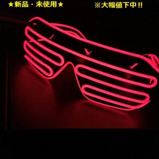 新品♪即購入OK♪3段階LEDサングラス(レッド)♬インスタ・SNS・記念撮影♬(キャラクターグッズ)
