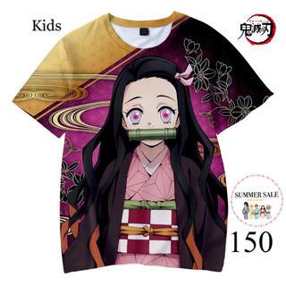 鬼滅の刃 竈門禰豆子 キッズ 半袖 Tシャツ 150cm(Tシャツ/カットソー)