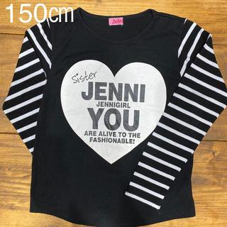 ジェニィ(JENNI)のJenni SISTERロンT150㎝(Tシャツ/カットソー)