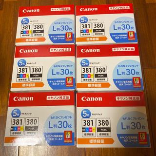 Canon - Canon インク 380 381 新品未開封