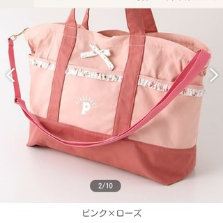 PINK HOUSE - 新品美品 小花プリントつかいトートバッグ