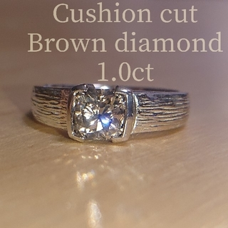 クッションカット 1ct ダイヤモンド リング ダイヤ ブラウンダイヤ