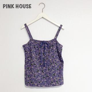 ピンクハウス(PINK HOUSE)の【PINK HOUSE】キャミソール ピンクハウス(キャミソール)