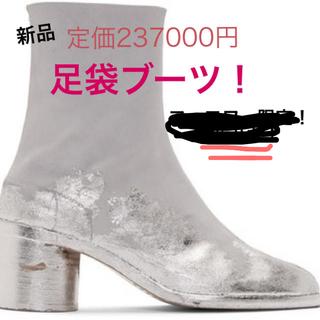 マルタンマルジェラ(Maison Martin Margiela)の定価237000円!20ssMaison Margiela 足袋ブーツ(ブーツ)