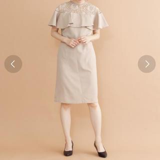 メルロー(merlot)の【新品】merlot plus デコルテレースワッフルフリルワンピース(ひざ丈ワンピース)