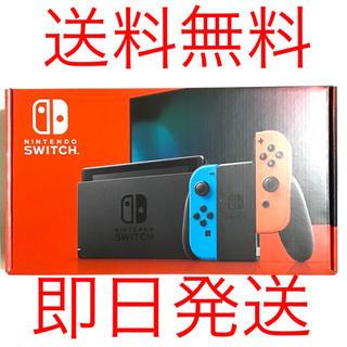 ニンテンドースイッチ(Nintendo Switch)のNintendo Switch ニンテンドースイッチ ネオン ブルーレッド(家庭用ゲーム機本体)