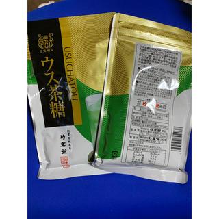 竹茗堂茶店 ウス茶糖 2袋セット(茶)