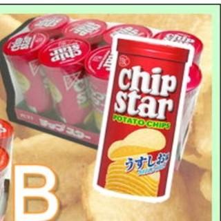 チップスター うすしお コンソメ 8本入×2つ(菓子/デザート)