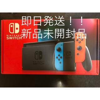 ニンテンドースイッチ(Nintendo Switch)のNintendo Switch  ニンテンドー スイッチ ネオン 任天堂(家庭用ゲーム機本体)
