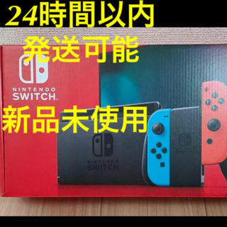 ニンテンドースイッチ(Nintendo Switch)の任天堂スイッチ本体 新品 未開封 ラクマクーポン対象(家庭用ゲーム機本体)