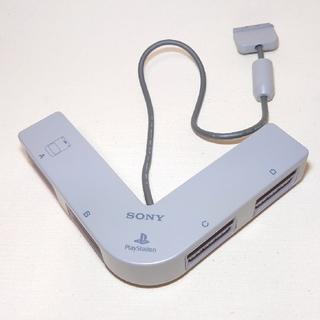 プレイステーション(PlayStation)のプレイステーション マルチタップ(その他)