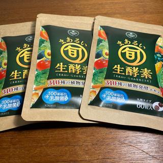 まあるい旬生酵素 ×3(ダイエット食品)