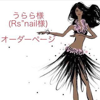 """【うらら様(Rs""""nail様)専用】差出人シール サンキューカード(カード/レター/ラッピング)"""