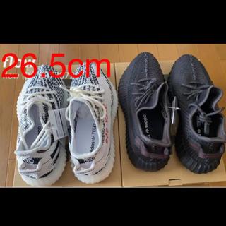 adidas - yeezy boost 350v2 black static