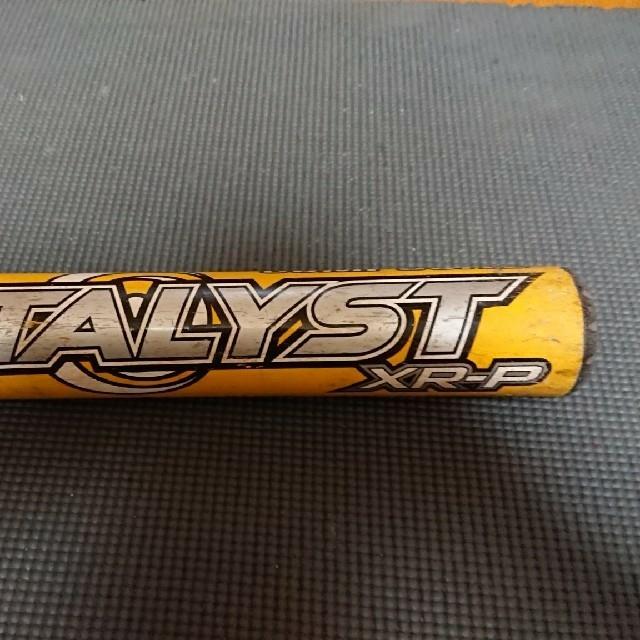 Louisville Slugger(ルイスビルスラッガー)のカタリスト  XR-Pソフトボール3号用 スポーツ/アウトドアの野球(バット)の商品写真