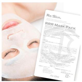 てもあん様専用★RRRマスクパック3枚セット(パック/フェイスマスク)