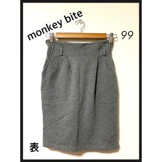 モンキーバイト(monkey bite)の♠︎MONKEY BITE♠︎スカート(ひざ丈スカート)