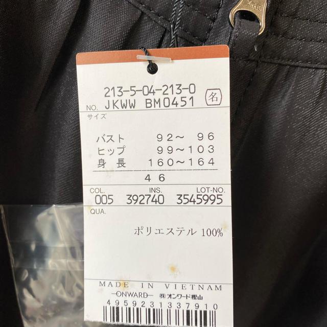 23区(ニジュウサンク)の大きいサイズ 23区 ノーカラージャケット 未使用 レディースのジャケット/アウター(ノーカラージャケット)の商品写真