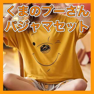Disney - [新品]くまのプーさん 半袖 パジャマ ルームウェア 上下セット 2点セット