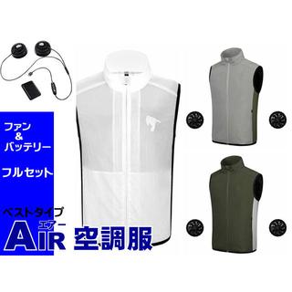 空調服 ベストタイプ バッテリー、ファン付き 作業服 作業着 スポーツ ゴルフ(その他)