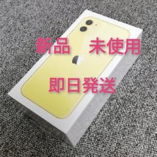 アイフォーン(iPhone)のiphone11 128GB SIMフリー イエロー(スマートフォン本体)