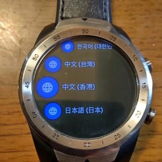 TickWatch pro 2020(腕時計(デジタル))