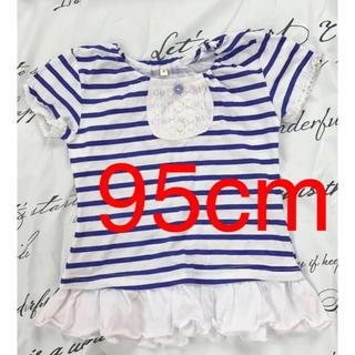 チュニック半袖シャツ マリンボーダー 女の子用95cm(Tシャツ/カットソー)